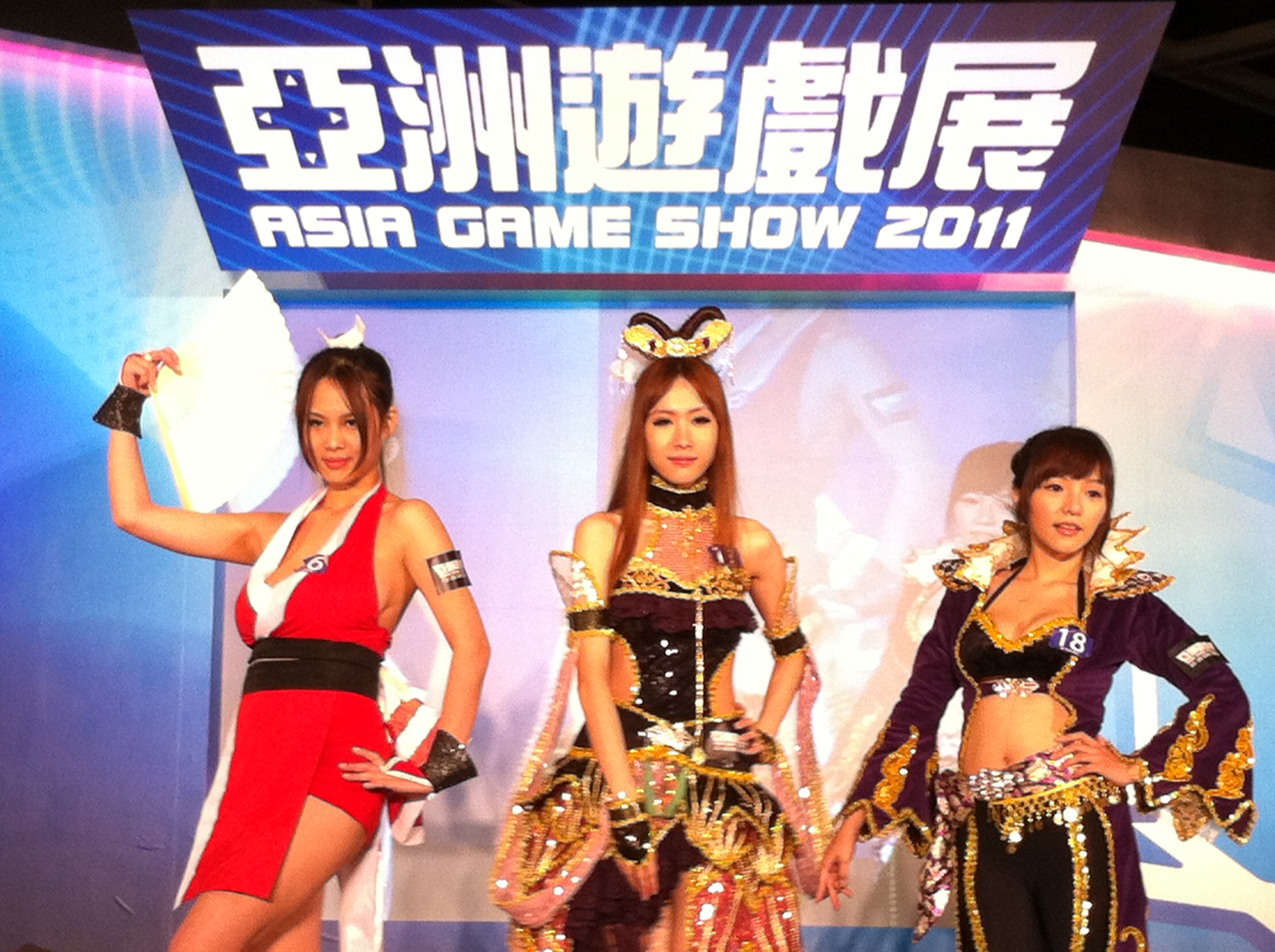 Asian show pic 14